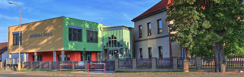 Základní škola a mateřská škola Orel